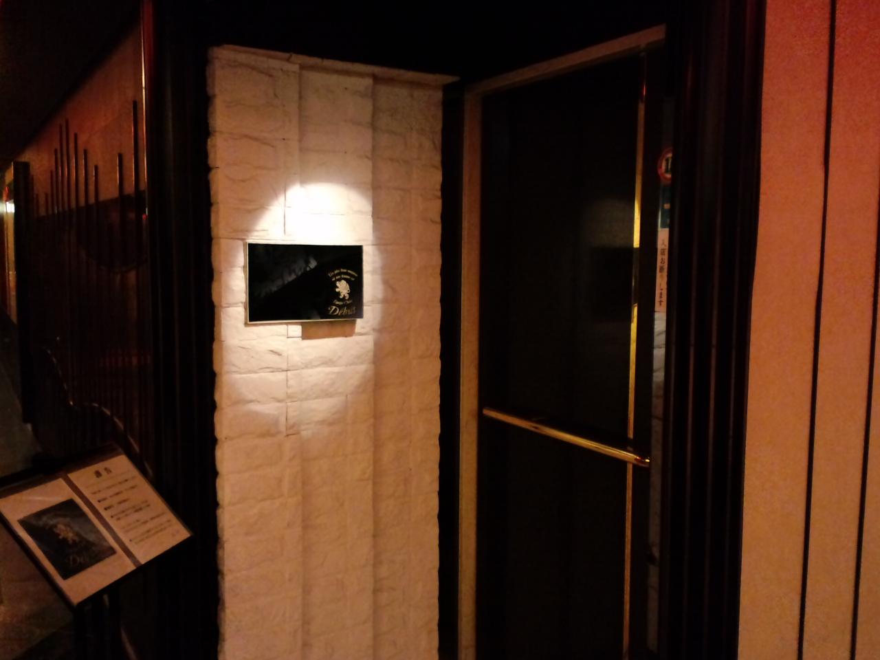 東京キャバクラ求人アルバイト新宿デビュー7